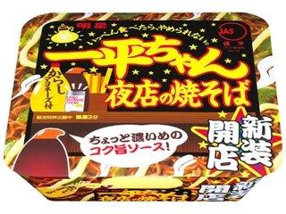 Myojo Ippeichan Yakisoba with Mustard mayonnaise Japan Cup Noodles