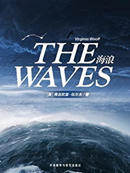 character analysis of rhoda in the waves by virginia woolf Immediately download the the waves summary, chapter-by-chapter analysis, book notes, essays, quotes, character descriptions,  the waves summary virginia woolf.