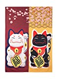 Wise Bird Door Curtain Japanese Noren Curtain Japanese Fortune Lucky Cat Bedroom Doorway Door and Window Treatment Curtains Cotton Linen Curtain, Rod Included 85x120cm/ 33'' x 47'' inches -D47