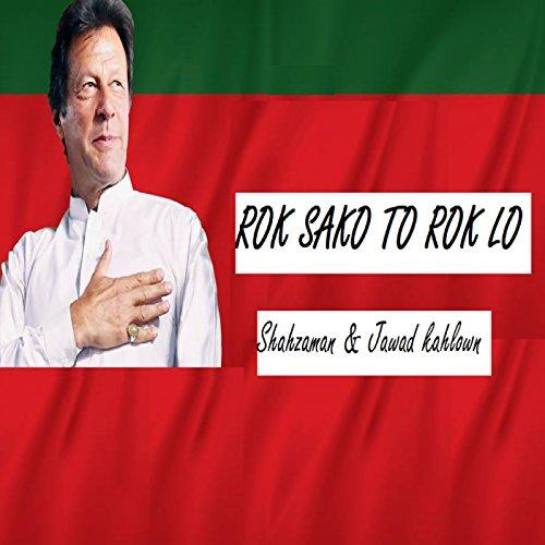 free torrent Rok Sako To Rok Lo hindi movie download