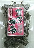 芽かぶ梅茶