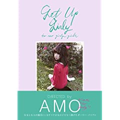 AMO 表紙画像