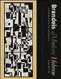 Brandeis Modern Hebrew : Intermediate to Advanced, Ringvald, Vardit and Porath, Bonit, 1611684471