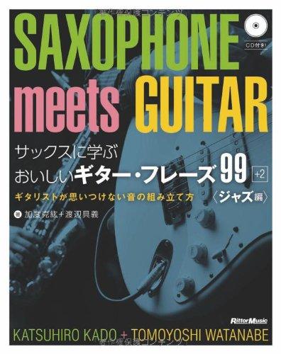 Download Sakkusu ni manabu oishii gitā furēzu 99 + 2 = SAXOPHONE MEETS GUITAR : Jazuhen : Gitarisuto ga omoitsukenai oto no kumitatekata ebook