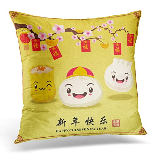 Emvency Throw Pillow Covers Case Vintage Chinese New Year with Dim Sum Wording Meanings Wishing You Prosperity and Wealth Happy Wealthy Decorative Pillowcase Cushion Cover 16 x 16 Inches
