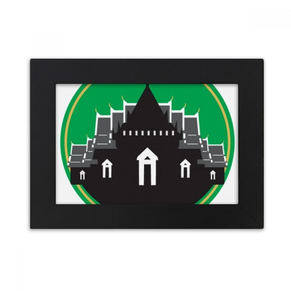 DIYthinker Thailand Made in Thailand Temple Shield Desktop Photo Frame Black Picture Art Painting 5x7 inch
