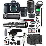 Canon EOS 6D Mark II With 24-105mm f/3.5-5.6 IS STM + Tamron 70-300mm f/4-5.6 Di LD + 500mm Telephoto + 128GB Memory + Pro Battery Bundle + Power Grip + TTL Speed Light + Pro Filters,(25pc Bundle)