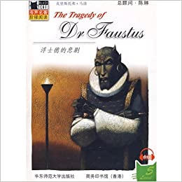 doctor faustus tragedy of individualism Ideology in othello and doctor faustus english literature essay marlowe's the tragical history of doctor faustus is essentially the tragedy of faustus.