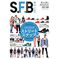 SNEAKER FAN BOOK 表紙画像