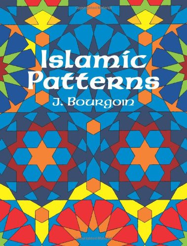 Amazon Islamic Patterns Colouring Books 0800759235377 J Bourgoin