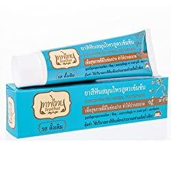 Concentrated Herbal Toothpaste Gum Health Care / Prevention of Tooth Decay / Tea Reduces Plaque Smoking / Reduce Halitosis / Net About 30 Grams .