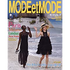 MODE et MODE 最新号 サムネイル
