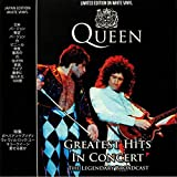QUEEN - GREATEST HITS IN CONCERT: LIMITED EDITION ON WHITE VINYL