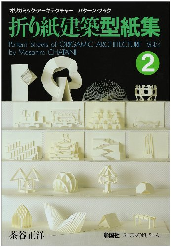 Pattern Sheets of Origamic Architecture, Vol. 2