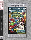 : Marvel Masterworks: Marvel Team-Up Vol. 5