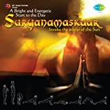 Vedic Surya Mantra (Original)