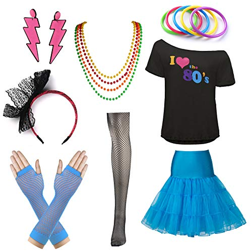 Womens I Love The 80's T-Shirt 80s Outfit Accessories (Medium, Sky Blue)]()