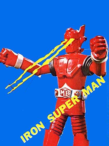 The Iron Super Man (Monster High Headless)