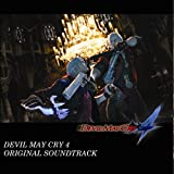 devil may cry 3 soundtrack - Stage III - From Outdoors to Urban Area