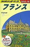 A06 地球の歩き方 フランス 2015~2016 (ガイドブック)