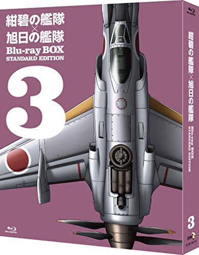 Animation - Konpeki No Kantai X Kyokujitsu No Kantai Blu-Ray Box Standard Edition (3) (3BDS) [Japan BD] PCXE-60116