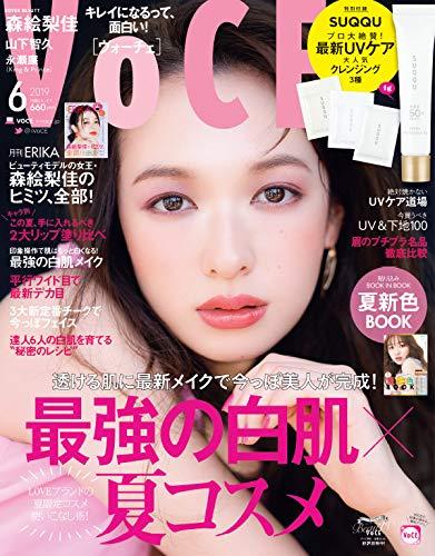 VoCE 2019年6月号 画像 A