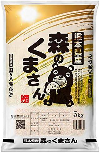 【玄米】 熊本県産 森のくまさん 5kg 令和元年産 減農薬 特別栽培米