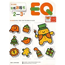 EQ sticker book game 2-3 years old(Chinese Edition)