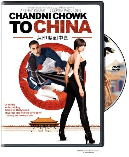 Chandni Chowk to China by Warner Home Video