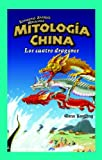 Mitología China, Tom Daning, 1435833260