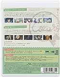 Shining Hearts - Shiawase No Pan 1 [Japan LTD BD] AVXA-49681
