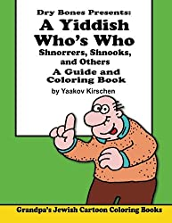 A Yiddish Who's Who: Shnorrers, Shnooks, and Others, A Guide and Coloring Book. (Grandpa's Jewish Cartoon Coloring Books) (Volume 2)