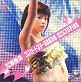 松浦亜弥 コンサートツアー 2003 春 ~松リング PINK~ [DVD]
