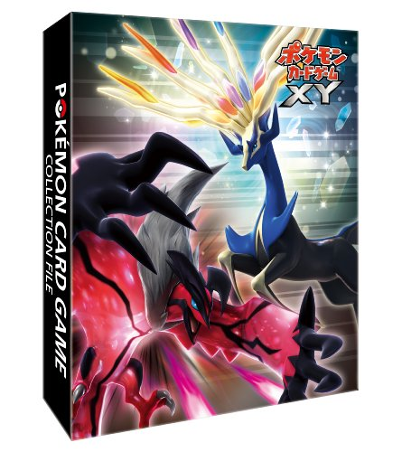 Pokemon Card Game Collection File Xerneas EYveltal