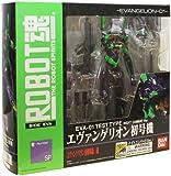 ROBOT魂[SIDE EVA]エヴァンゲリオン初号機(ナイトコンバットver.)