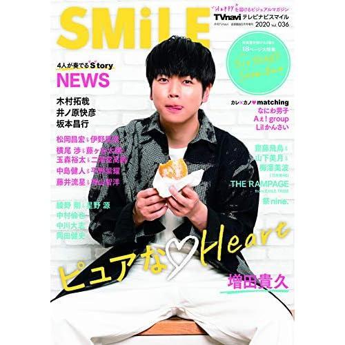 TVnavi SMILE Vol.36 表紙画像