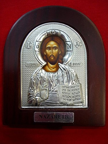 (Silver Plated Jesus Christ the Teacher Icon With Wood Frame 3.9