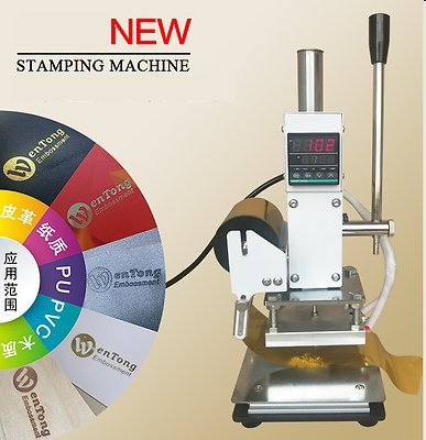 110V Digital Hot Foil Stamping Machine Bronzing machine + Stamping frame 10x13CM