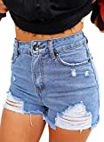 Aleumdr Summer Casual Basic Plus Size Curvy Ripped Hole Wash High Waisted Destroyed Jean Shorts Size M Blue