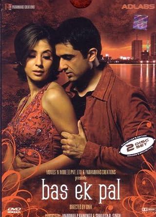 BAS EK PAL (2006) 1080p DVD9 Rip x265 HEVC AC3 DD 5.1 – [DB9]