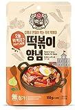 Korea Food Beksul Seasoning Tteokbokki Seasoning Sweet and Spicy 150g * 2ea 떡볶이양념 Made of Fermented Hot Pepper Paste, Gift Party Food Promotion