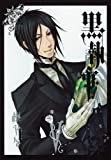 Black Butler Kuroshitsuji Vol.5 (In Japanese)