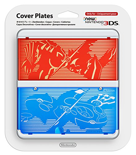 3ds omega sapphire - 3