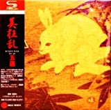 Go-un (Shm-cd) (Japanese Mini Lp) by Bi Kyo Ran (0100-01-01)