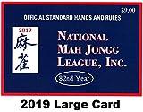 National Mah Jongg League 2019 Large Size Card - Mah Jongg Card