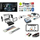 TOUCHSCREEN CAR DVD BLUETOOTH STEREO REAR VIEW CAMERA Single Double DIN Dash Kit Harness Combo for 2005-2011 Toyota Tacoma + JBL Amplifier Turn-On Interface