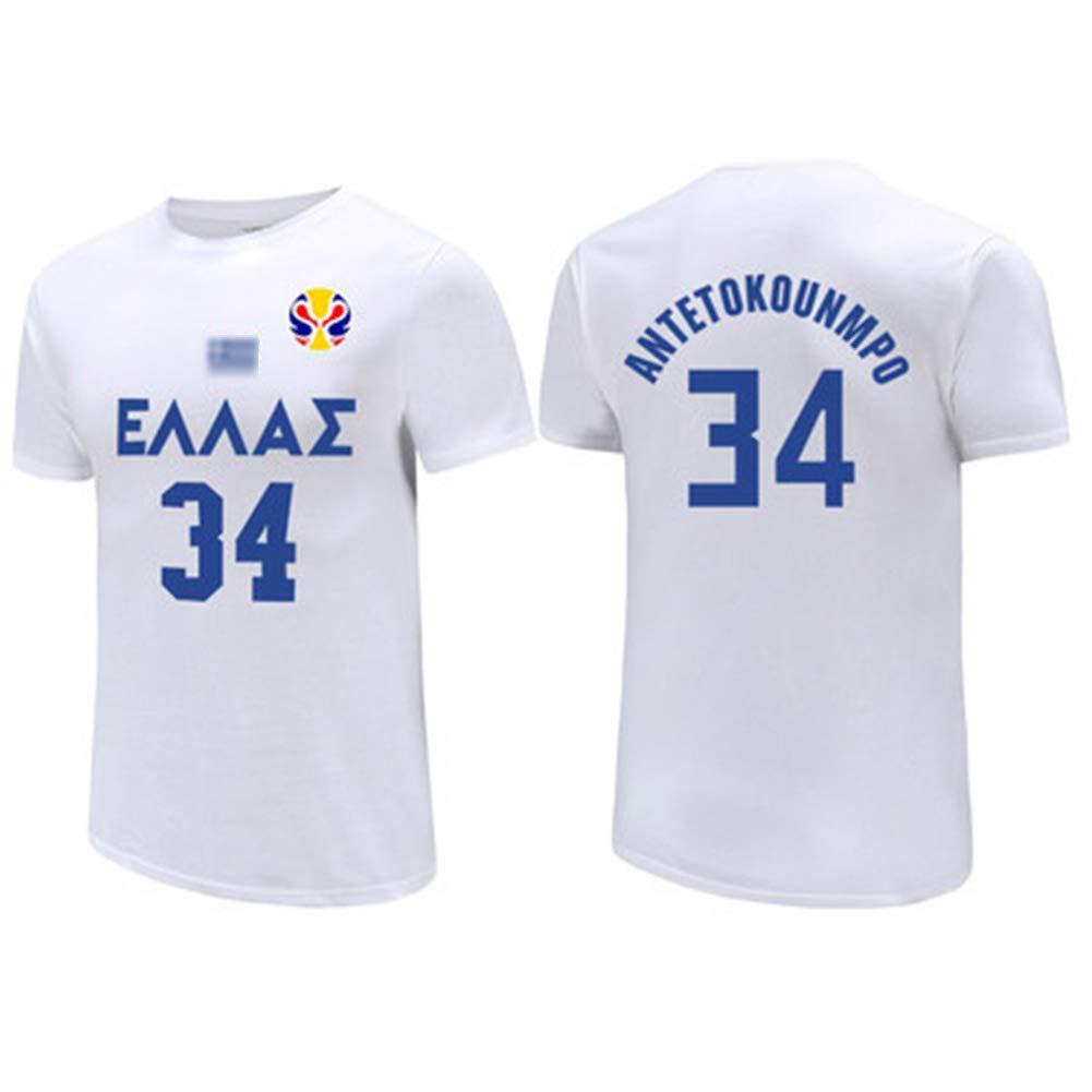 YDYL-LI 2019 Copa del Mundo De Baloncesto Fiba Grecia Giannis ...
