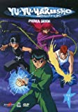 Yu Yu Hakusho - Ghost Files Serie 01 #01 (Eps 01-33) (5 Dvd)