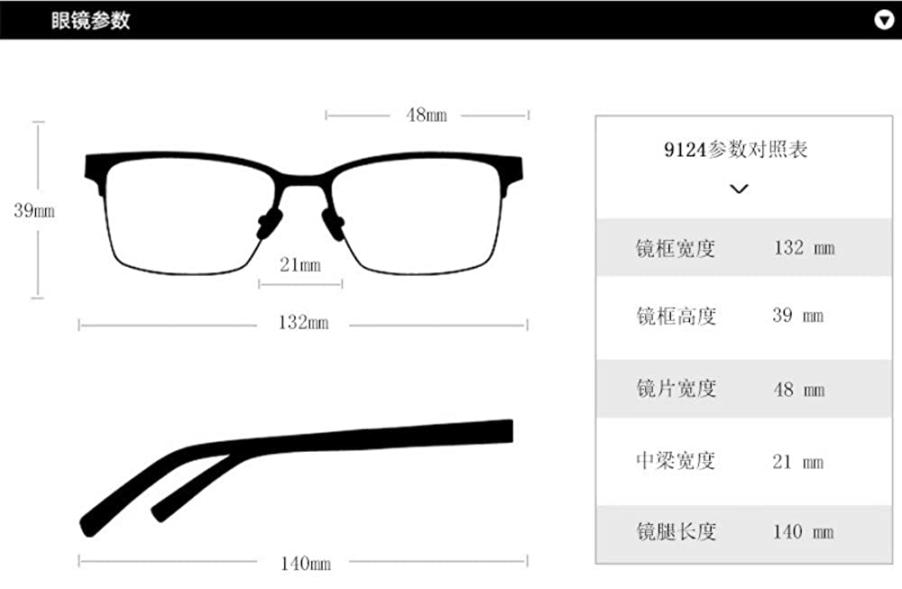 Anti-Blu-Ray Glasses Plate Retro Personality Trend Art And Men And Women