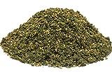Kyпить Zatar Spice Blend Za atar spice, Zaatar Za'atar spice, Authentic spice blend and seasoning, Tawabil Garden 8oz 0.5lb 226g (8) на Amazon.com